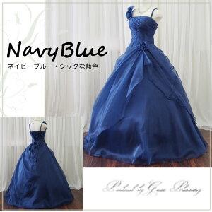 ロングドレスカラードレス演奏会用ドレス/ネイビーブルー