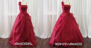 ロングドレスカラードレス演奏会用ドレス/パニエ着用ありなし