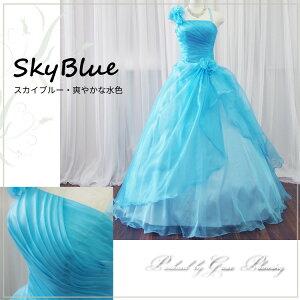 ロングドレスカラードレス演奏会用ドレス/スカイブルー