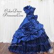 ロングドレス カラードレス☆プリンセスライン《9号-11号》ネイビーブルー(紺色)ウエディングドレス 結婚式 演奏会 舞台 披露宴のお色直しにも適した豪華なカラーロングドレス(g10787nv-T)