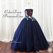 プリンセス ネイビブルー ウエディングドレス
