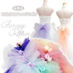 チュールリボン2color≪ピンク・イエロー≫クタっと感が可愛い柔らかリボン♪ウェディングドレスやカラードレスのバックリボンとしてアレンジしたり、結婚式やパーティーの髪飾り・ヘアアクセサリーとしても使えるヘアクリップとピン付き!(cs2079yp-T)