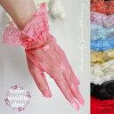 色んなウエディングドレスやカラードレスに似合うレースショートグローブ≪全9色/白・黒・ピンク・赤・青・紫・金≫花柄レースが可愛らしくドレスにも合わせやすいです(GL071209color-t)
