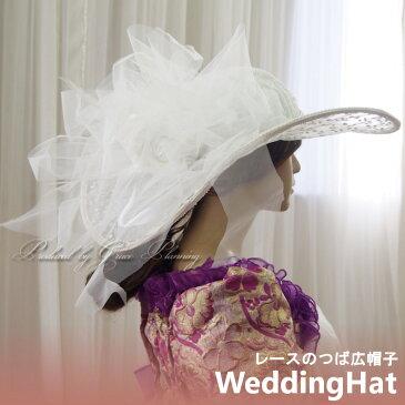 貴族風つば広帽子≪オフホワイト・白色≫レースのウェディングハット レースと花と羽とチュールが華やかな女優帽!お姫様帽子(hd1825-t)