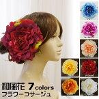 髪飾りヘッドドレス/オフホワイト・ワインレッド・ピーチピンク・イエロー・オレンジ