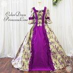 grace企画|カラードレス|パープル系お姫様
