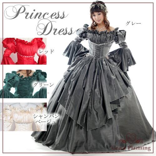 袖付きロングドレス・カラードレス《7号-9号-11号-13号/全4色(レッド・グリーン・グレー・ベージ...