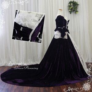 grace企画|カラードレス|黒ブラック系お姫様