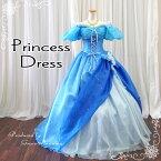 袖付きお姫様ドレス スカイブルー・水色