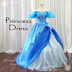 袖付きお姫様ドレス|スカイブルー・水色