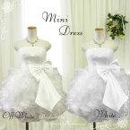 ウエディングドレス☆ミニドレス《7号》オフホワイト/ショート・ミディアム丈ウェディングドレス