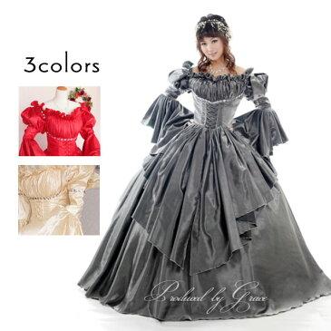 225b20a73f5a1 カラードレス 中世貴族風ドレス お姫様ドレス プリンセスライン(7号 9号 11