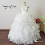 ウエディングドレスプリンセスラインウェディングドレス結婚式二次会花嫁衣裳ブライダルオフホワイト7号9号11号Mサイズ(F-0014649-t)