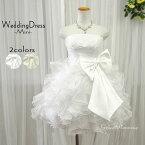 ウエディングドレスウェディングドレス結婚式二次会花嫁衣裳イベントパーティドレスオフホワイト5号7号9号
