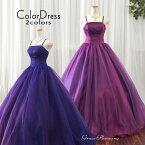 ロングドレスカラードレス《7-9号》玉虫系パープル系サイズ調整可能人気カラードレス演奏会