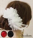 羽根つきフラワーコサージュ同色2個セット(白 黒 赤 ホワイト レッド ブラック)フェザーとお花の髪飾りで結婚式やお呼ばれゲストとしても最適なウェディングヘアアクセサリー 着物や浴衣など和装に合う花飾り 成人式にも クリスマス(cs1529-t)
