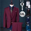 フォーマル スーツ ベスト付き 男性背広 長袖 ビジネス ジャケット1ツボタン 大きいサイズ 男性 リクルート卒業式 面接 入学式 花婿メンズスリム 3点セット/代引不可・・・
