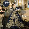 【フリーサイズ】貴族 衣装 サイズ指定 王族服 カラードレス 締め上げ ジュリエット 新劇演出 現代劇演出 ヨーロッパ風 結婚式 演出服 パーティードレス オペラ パニエ追加可dd322zezeze/代引不可