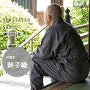 刺子 ゆったりサイズ作務衣 男性用 メンズ (さしこ)さむえ