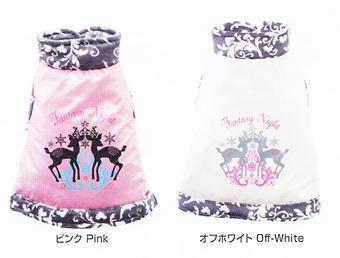ペットウェア 【ロマンティックコート】 お散歩が楽しくなる激かわアイテム♪ ホワイト・ピンクの2カラー EH