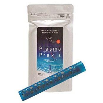 水素プラズマウォーター生成スティック 【Plasma Praxis プラズマ プラクシス】 抗酸化力UP! アンチエイジング&健康維持に
