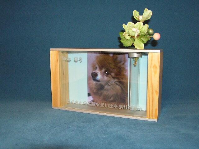 ペット 【メモリアルフォトスタンド】 ペットへの送る言葉を彫刻。 お花と写真が入れられるフォトスタンドタイプ