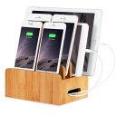 充電スタンド 竹製 卓上ホルダー 充電ステーション モバイル機器をスッキリ収納 木製 天然 iPhone/iPad/Galaxy/Android各種適合
