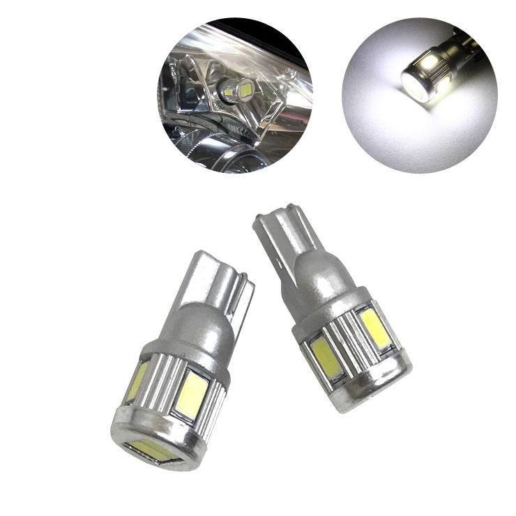 ライト・ランプ, フォグランプ・デイランプ 71926 NHP10 10H2711H295 T10T16 LED 6 SUMSUNG 5630