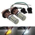 T20/T20ピンチ部違いシングルツインカラーLEDバルブ3chip-SMDホワイトアンバーフロントウインカーランプライト汎用左右セット