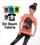 【メール便 送料無料 】 買い回り 買いまわり ポイント消化 5.6oz プリントTシャツ 半袖|Ein Baum (木)|XS~Lサイズ、メンズ・レディース、お揃い・ペアルック◎|GRACIOUS GROUND (グレイシャス グラウンド)|【auktn】