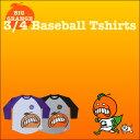 【メール便送料無料】ビッググレンジ 3/4ラグランベースボール Tシャツ/全2色【auktn】
