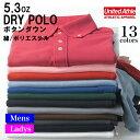 【20%OFF】【メール便送料無料】 5.3オンスドライCVC ボタンダウンポロシャツ!全15色×5サイズ【auktn】