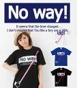 【メール便送料無料】5.6oz プリントTシャツ 半袖|No way(まさかな!)|XS~Lサイズ、メンズ・レディース、お揃い・ペアルック◎|GRACIOUS GROUND (グレイシャス グラウンド)|【auktn】