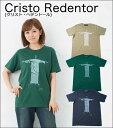 【メール便送料無料】 gravitation/Cristo Redentor(クリスト・ヘデントール) Tシャツ/全3色【メール便、レターパック対応】【楽ギフ_包装】【auktn】