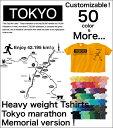 【メール便送料無料】 東京マラソンMAPTシャツメモリアルバージョン/全50色【ホワイト、グレー系、ブラックのベーシックカラー】&ボディーカラー、プリントからーを選べるカスタマイズ【auktn】