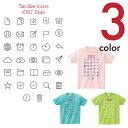 【メール便送料無料】 5.6oz プリントTシャツ 半袖|IOS7 タブバーラインアイコン|XS~Lサイズ、メンズ・レディース、お揃い・ペアルック◎|GRACIOUS GROUND (グレイシャス グラウンド)|【auktn】