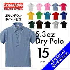 5.3オンスドライCVCボタンダウンポケット付きポロシャツ!全15色×5サイズ【楽ギフ_包装】【auktn】【RCP】