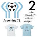 【メール便送料無料】 5.6oz プリントTシャツ 半袖|アルゼンチン78 |XS~Lサイズ、メンズ ...