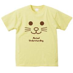 ライフハック系猫柄プリントTシャツ半袖|相互理解-(本音と建前バージョン)ネコT|5.6ozXS~Lサイズ、メンズ・レディース、お揃い・ペアルック◎|GRACIOUSGROUND(グレイシャスグラウンド)|【メール便、レターパック対応】【auktn】