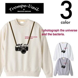 カメラ だまし絵 クルーネックスェット トレーナー 裏毛|宇宙からバクテリアまで トロンプルイ…