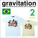 【メール便送料無料】 gravitation ブラジルコラージュ Tシャツ/全2色【雑誌掲載商品】【あす楽】【auktn】