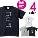 【メール便送料無料】5.6oz ショートカット強制終了 Tシャツ 半袖XS~Lサイズ、メンズ・レディース、お揃い・ペアルック◎|GRACIOUS GROUND (グレイシャス グラウンド)|【auktn】