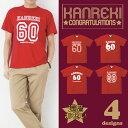 5.6oz プリントTシャツ 赤(レッド)半袖|【還暦お祝い】60ロゴ|XS~Lサイズ、メンズ・レディース、お揃い・ペアルック◎|GRACIOUS GROU…