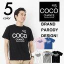 【メール便 送料無料】5.6oz プリントTシャツ 半袖|「ココ!チャンスですよ!」的な「COCO CHANCE」 |XS~Lサイズ、メンズ・レディース、お揃い・ペアルック◎|GRACIOUS GROUND (グレイシャス グラウンド)|【メール便送料無料】【auktn】