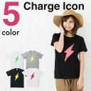 【メール便送料無料】5.6oz Chaege(充電)アイコン Tシャツ 半袖|XS~Lサイズ、メンズ・レディース、お揃い・ペアルック◎|GRACIOUS GROUND (グレイシャス グラウンド)|