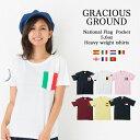 【メール便送料無料】 5.6oz プリントポケット Tシャツ 半袖|欧州サッカー強豪国のナショナルフラッグ(国旗)|XS~XLサイズ、メンズ・レディース、お揃い・ペアルック◎|グレイシャス グラウンド|【auktn】