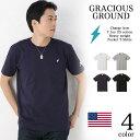 カップル Tシャツ ペアの価格と最安値 おすすめ通販や人気ランキングも激安で