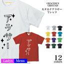 衣類 トップス Women Casual V-Neck Short Sleeve Basic Jersey T-Shirt Tops Realxed Fit (Spring Blue S)