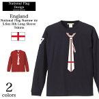 【メール便送料無料】 だまし絵 イングランド 国旗 ネクタイ ロングスリーブ Tシャツ 長袖 リブ付き 5.6oz(オンス) ユーロ |XS、S、M、L、XLサイズ、【お揃い ペアルック カップル、メンズ、レディース】◎ トップス