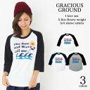 【メール便送料無料】 5.0オンスラグラン3/4スリーブ(7分袖)Tシャツ|太陽と波が僕を、私を呼んでいる!|XS~XLサイズ、メンズ・レディース、お揃い・ペアルック◎|GRACIOUS GROUND (グレイシャス グラウンド)|【auktn】